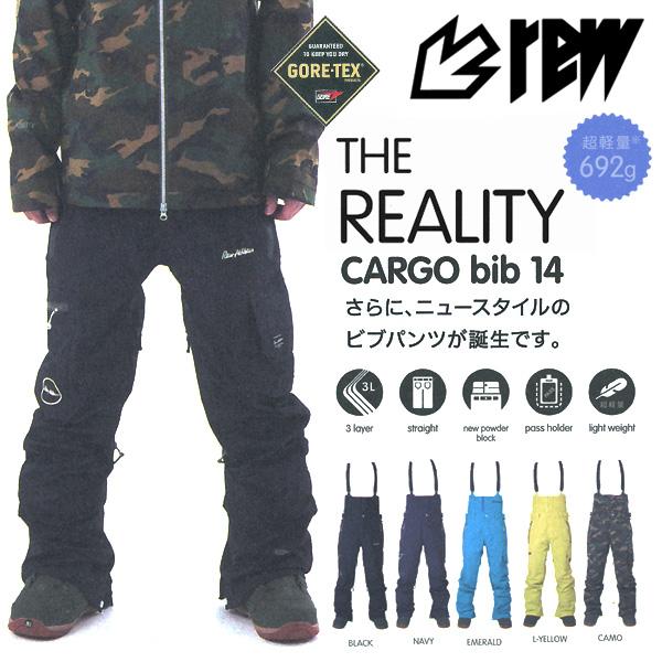 15-16モデル!REW THE REALITY CARGO bib パンツ GORE-TEX 【スノーボード ウェア 15-16 リアリティー カーゴ ビブ】715005