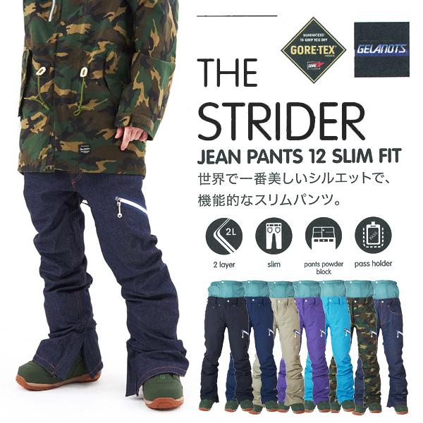 15-16モデル!REW THE STRIDER JEAN パンツ SLIM FIT GORE-TEX 【スノーボード ウェア 15-16 ストライダー スリム 】