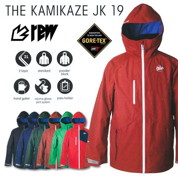 16-17 REW THE KAMIKAZE ジャケット GORE-TEX ゴアテックス 【スノーボード ウェア 2017 カミカゼ 】【日本正規品 送料無料】