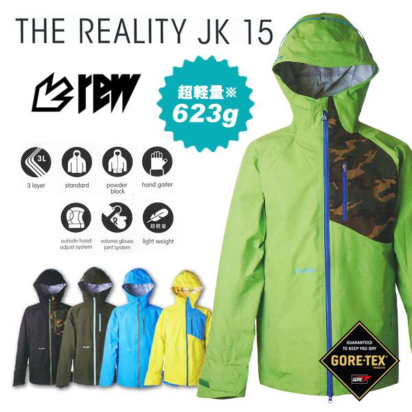 16-17 REW THE REALITY ジャケット GORE-TEX ゴアテックス 【スノーボード ウェア 2017 リアリティー 】【日本正規品 送料無料】