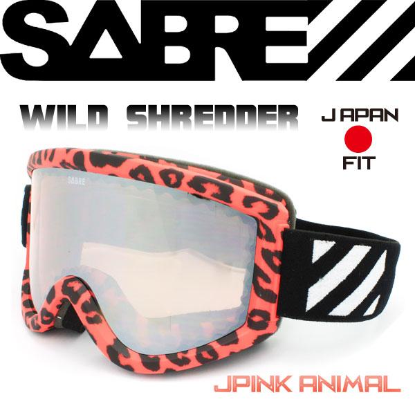 SABRE セイバー ゴーグル WILD SHREDDER PINK ANIMAL PINK BASE/SILVER REFLECTIVE LENS 【14-15 スノーボード ゴーグル】715005