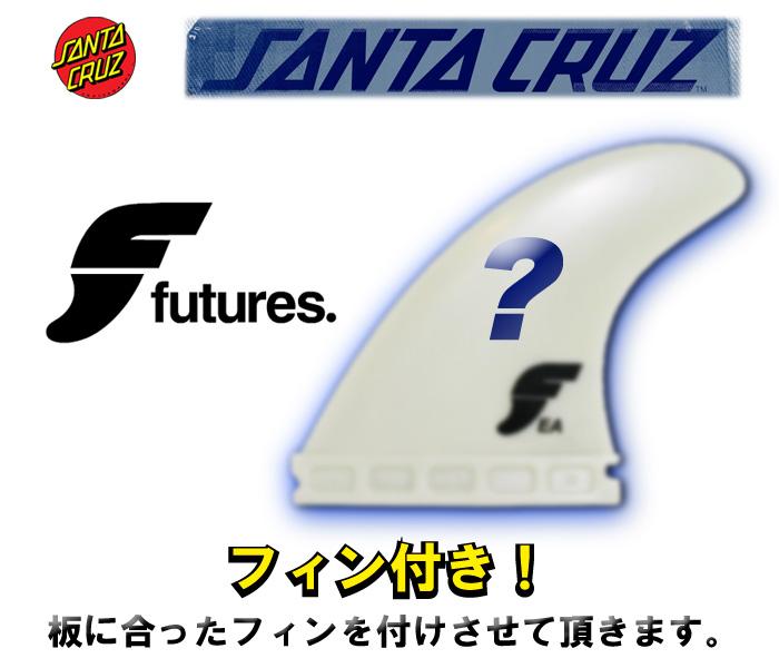 SANTACRUZ SURFBOARD CHARGERS 10.2 surfboards