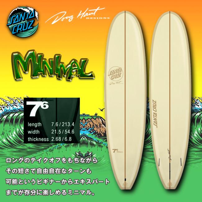 SANTACRUZ SURFBOARD MINIMALS 7.6 ミニマル サーフボード 【サンタクルーズ サーフボード】【日本正規品】