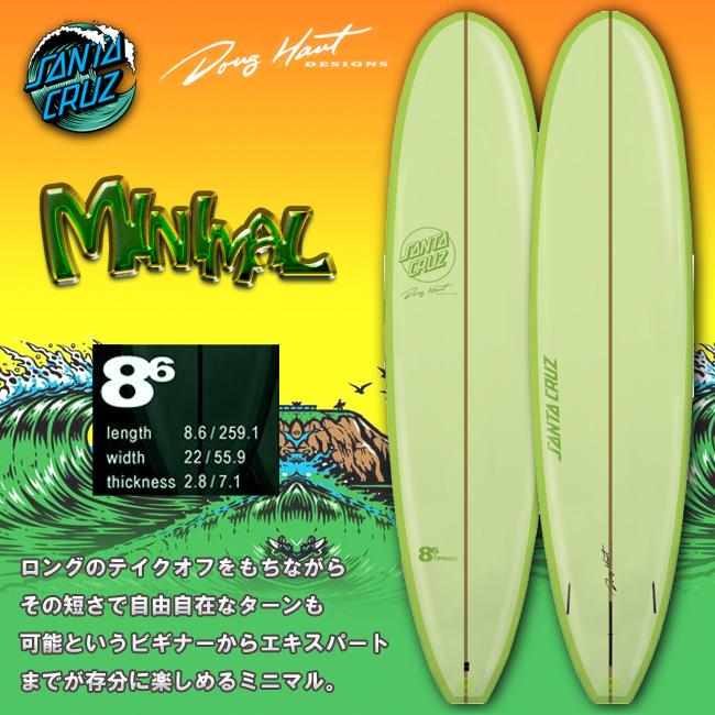 SANTACRUZ SURFBOARD MINIMALS 8.6 ミニマル サーフボード 【サンタクルーズ サーフボード】【日本正規品】