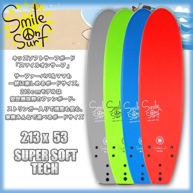 SMILE ON SURF スマイルオンサーフ サイズ 213x53x7cm 【子供用 キッズ サーフボード】【日本正規品】