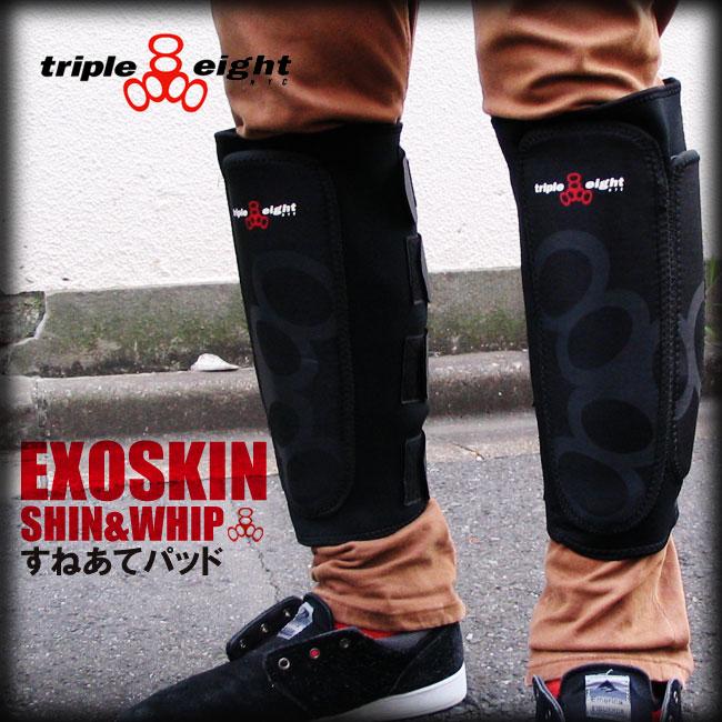 Triple Eight ExoSkin Knee Pad