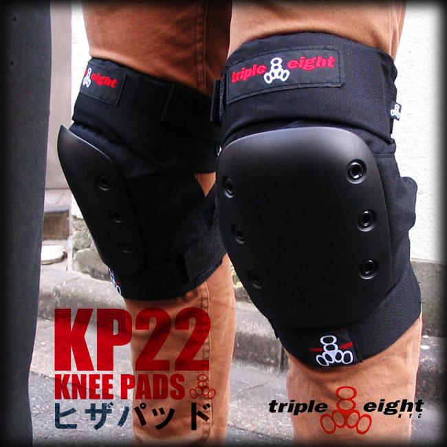 八三保护手肘和护膝设置公园 2 包 2 包