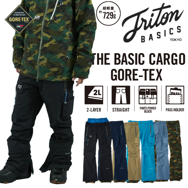 15-16モデル!TRITON THE BASIC CARGO パンツ GORE-TEX カラー CAMO 【スノーボード ウェア 15-16 ベーシックカーゴパンツ 】