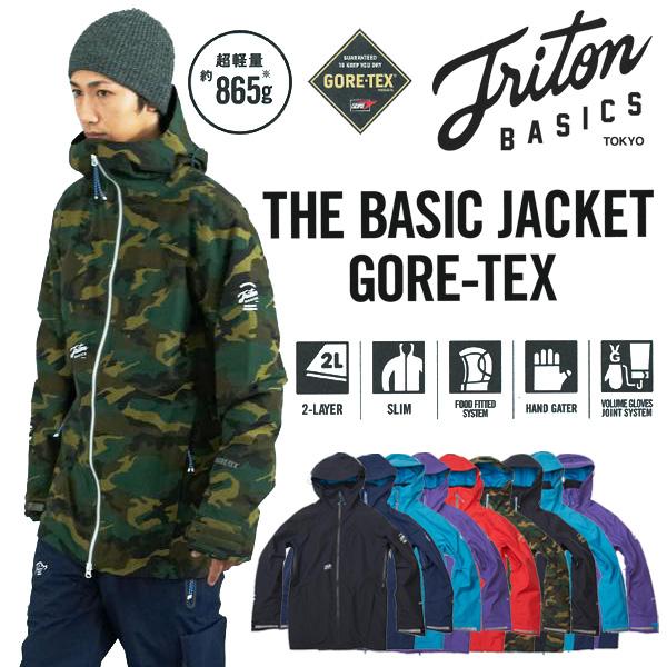 15-16モデル!TRITON THE BASIC ジャケット GORE-TEX 【スノーボード ウェア 15-16 ベーシックジャケット 】