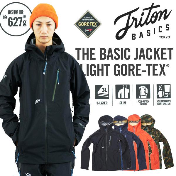 2015-2016モデル TRITON THE BASIC ジャケット LIGHT GORE-TEX 【スノーボード ウェア 15-16 ベーシックライト 】【トライトン】715005