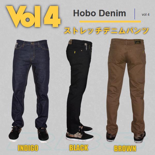 靛藍,黑色,棕色 Vol4 流浪漢牛仔布彈力牛仔褲流浪漢牛仔長褲