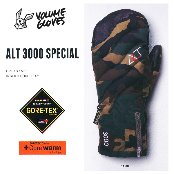 17-18 モデル VOLUME GLOVES ALT 3000 GORE-TEX ゴアテックス 【2018 ボリュームグローブ スノーボード】【日本正規品】【送料無料】【即納】