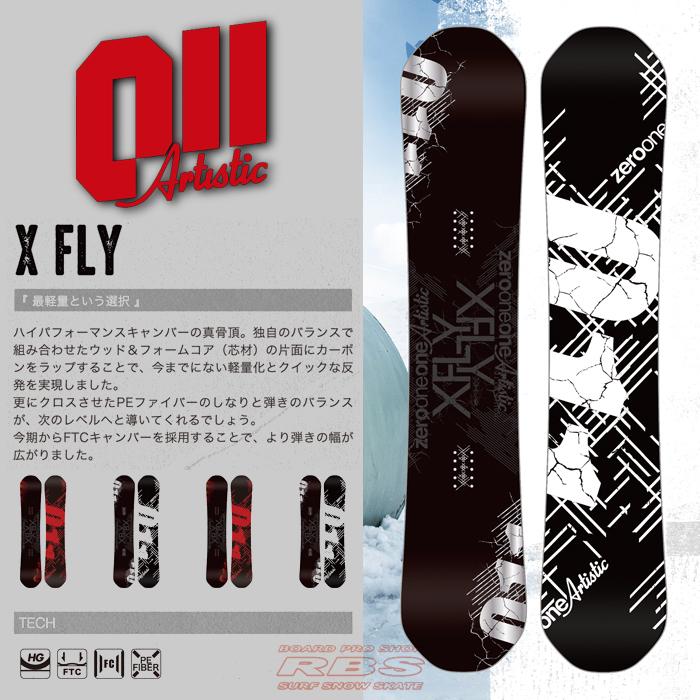 18-19 NEWモデル 011Artistic X FLY 148-154 【ゼロワンワン アーティスティック エックスフライ】【送料無料・チューンナップ無料】【日本正規品】