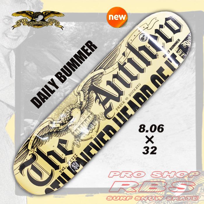 ANTI HERO デッキ DAILY BUMMER MED 8.06 x 32 【アンチヒーロー アンタイヒーロー】【国内正規品】【あす楽 送料無料】