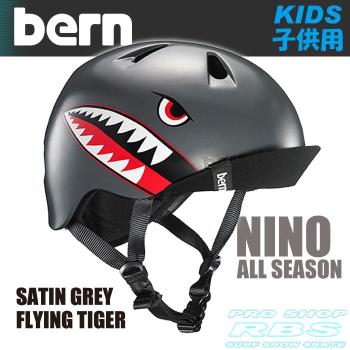 Pro Shop Rbs Bern Helmets Nino Matte Green Racing Stripe Visor Bern