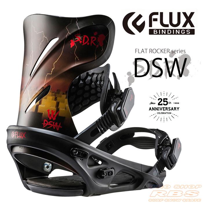 FLUX BINDINGS DSW S.D.R. 25周年記念モデル 【フラックス ビンディング】【スノーボード バインディング 17-18】【日本正規品 送料無料】【あす楽 即納】