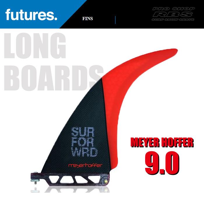 フューチャー フィン FUTURES FIN MEYER HOFFER 9.0 CARBON/HONEYCOMB 【フューチャーズ フィン】【サーフィン サーフボード】【日本正規品】【あす楽】