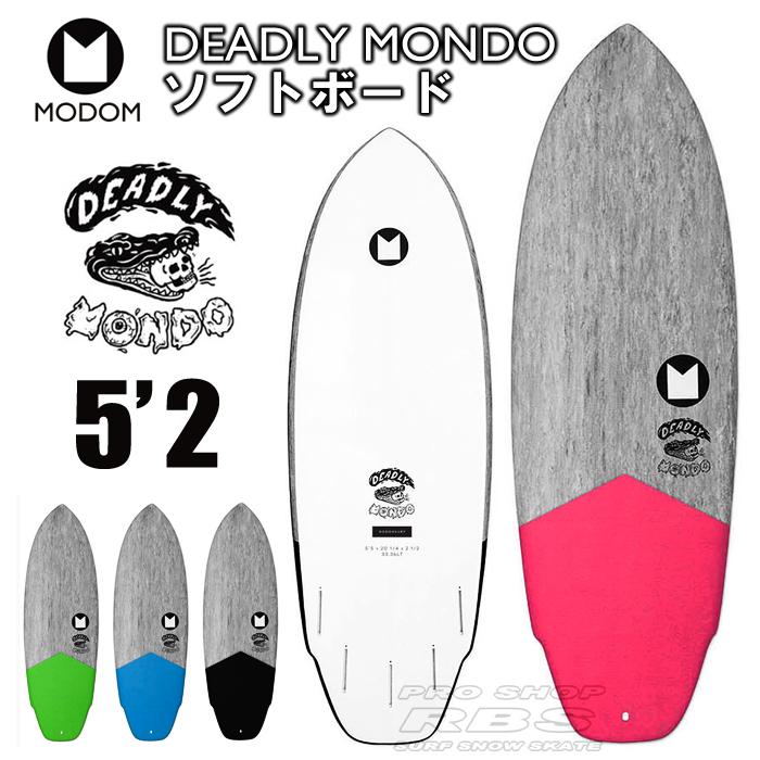 MODOM モドム サーフボード DEADLY MONDO 5'2 BLACK BLUE GREEN PINK 【ソフトボード サーフィン】【スポンジボード ファンボード】【日本正規品】【送料無料】