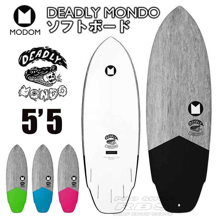 MODOM モドム サーフボード DEADLY MONDO 5'5 BLACK BLUE GREEN PINK 【ソフトボード サーフィン】【スポンジボード ファンボード】【日本正規品】【送料無料】
