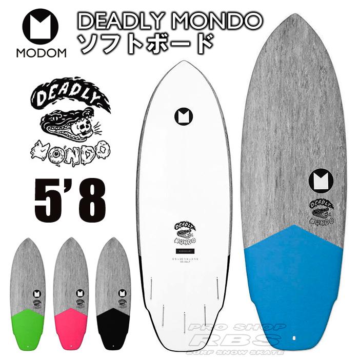MODOM モドム サーフボード DEADLY MONDO 5'8 BLACK/BLUE/GREEN/PINK 【ソフトボード サーフィン】【スポンジボード ファンボード】【日本正規品】【送料無料】