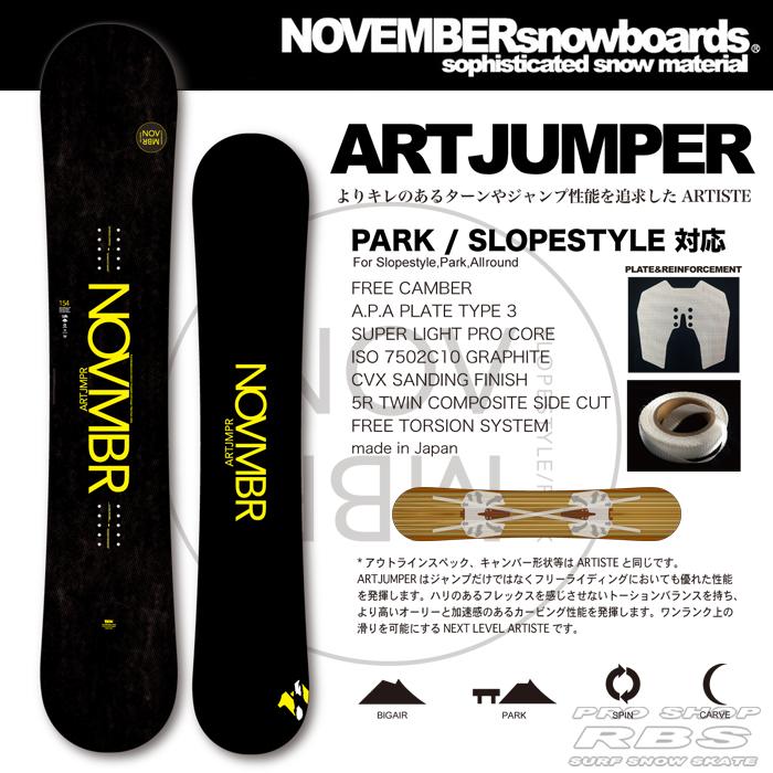 18-19 NOVEMBER ノーベンバー ARTJUMPER ノベンバー アートジャンパー スノーボード ボード 18-19 送料無料・チューンナップ無料 【日本正規品】