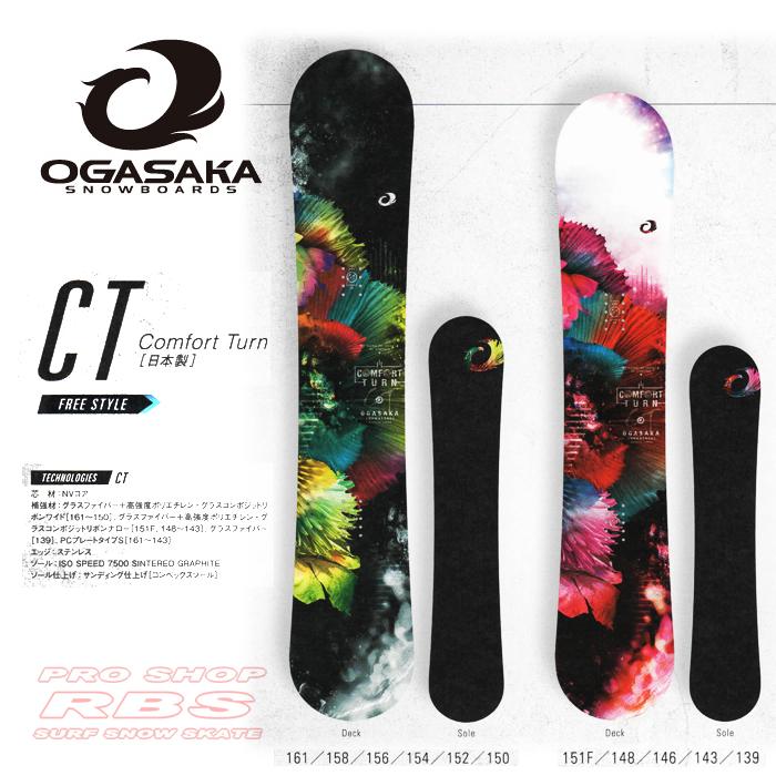 18-19 NEWモデル OGASAKA オガサカ CT シーティー OGASAKA SNOWBOARDS 【オガサカ スノーボード 2019】【チューンナップ無料】【送料無料】【フリースタイルボード】【日本正規品】【予約商品】