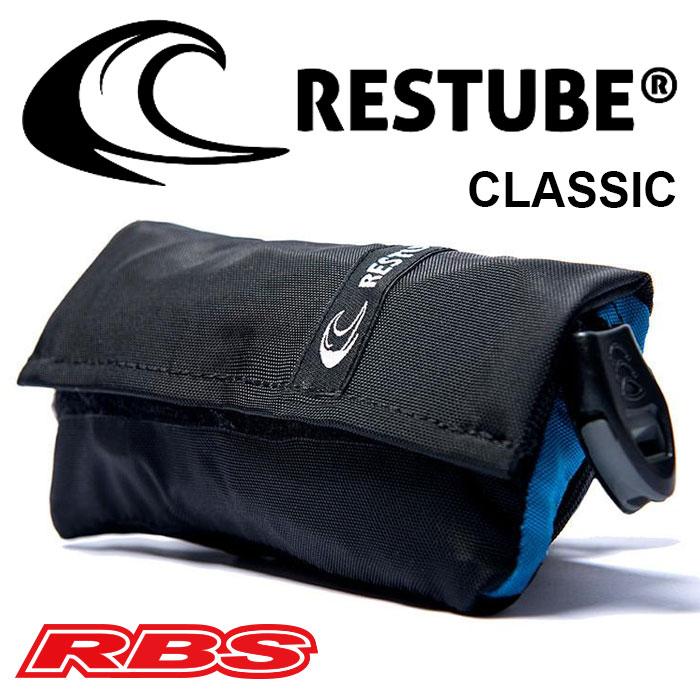 RESTUBE (レスチューブ) Classic (クラシック) Petrol Blue 日本正規品 送料無料 あす楽 【水難 水害 救命 救助 災害 防災 レスキュー 事故防止 浮輪】
