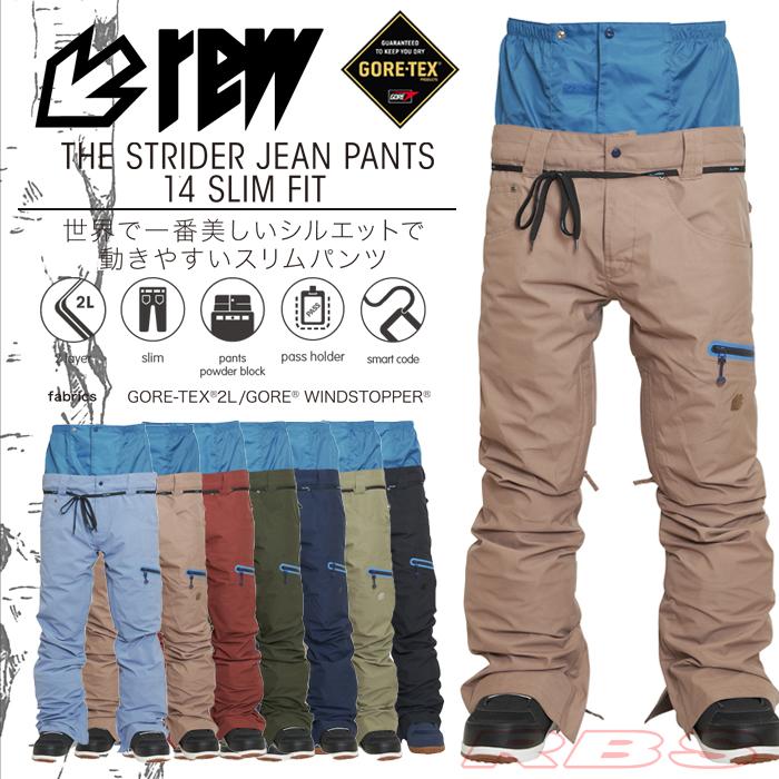 17-18 REW THE STRIDER パンツ SLIM FIT スリムフィット GORE-TEX ゴアテックス 【スノーボード ウェア 2018 ストライダー 】【日本正規品 送料無料】