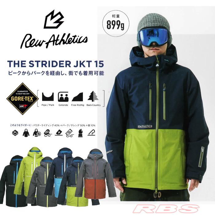 18-19 REW STRIDER ジャケット GORE-TEX ゴアテックス 【スノーボード ウェア 2018 ストライダー 】【日本正規品 送料無料】