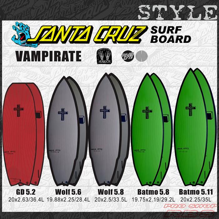 SANTACRUZ SURFBOARD VANPIRATE 5.2/5.6/5.8/5.11 サーフボード サーフィン 【サンタクルーズ サーフボード】【日本正規品】【送料無料】