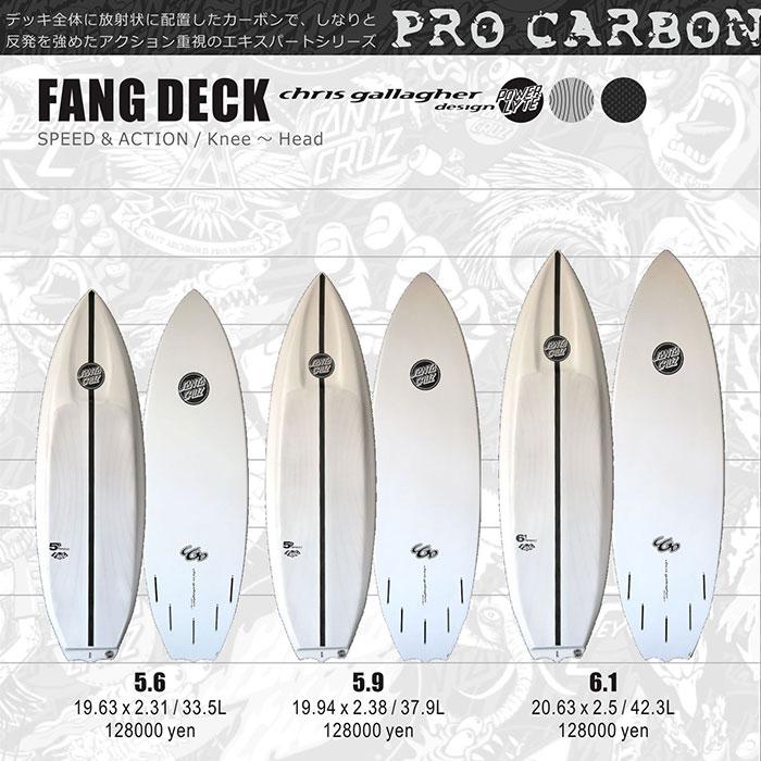 2018 SANTACRUZ SURFBOARD FANG DECKS 5.6/5.9/6.1 ファングデッキ サーフボード 【サンタクルーズ サーフボード】【日本正規品】