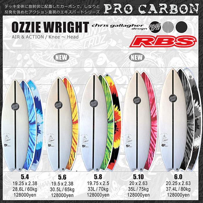 2018 サンタクルーズ サーフボード SANTACRUZ SURFBOARD OZZIE WRIGHT オジーライト6.0/5.10/5.8/5.6/5.4 【日本正規品】