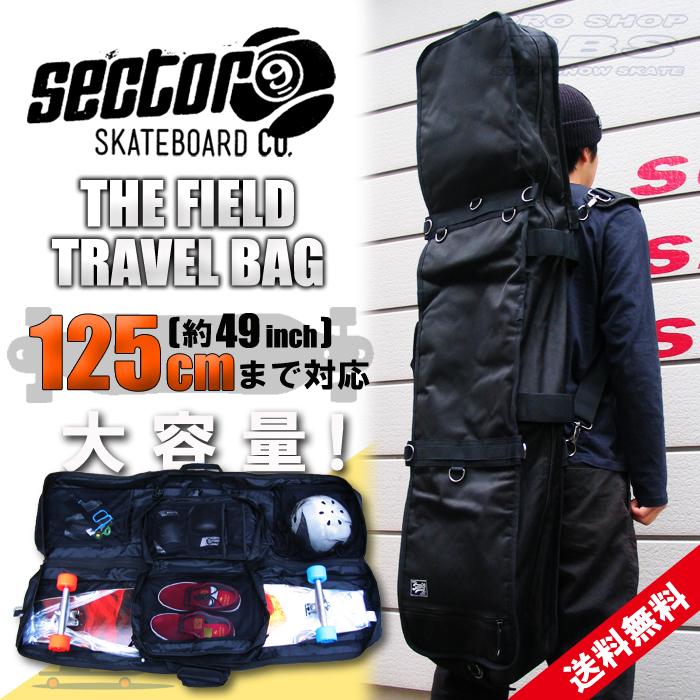セクター9 SECTOR9 スケートバッグ THE FIELD TRAVEL BAG/BLACK 【スケートボードバック 鞄 ケース バックパック】【日本正規品】【送料無料】【あす楽】