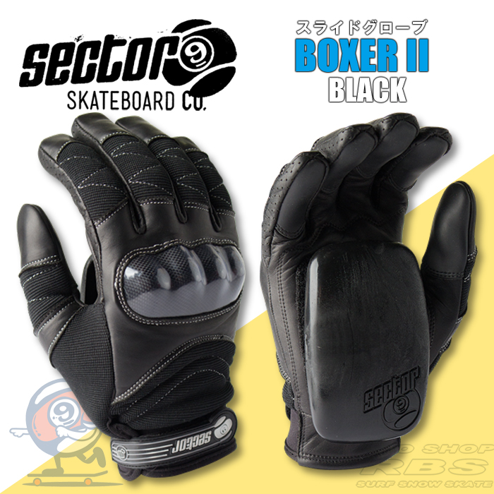 SECTOR9 セクター9 スライドグローブ BOXER II GLOVE BLACK 【セクターナイン スケートボード】【日本正規品】
