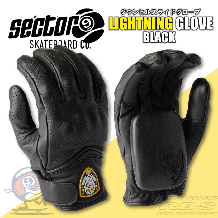 SECTOR9 セクター9 スライドグローブ LIGHTNING GLOVE BLACK 【セクターナイン スケートボード】【日本正規品】【送料無料】