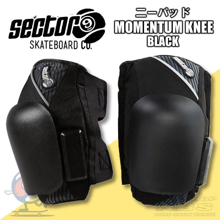 セクター9 SECTOR9 プロテクター 二ーパッドMOMENTUM KNEE BLACK 【スケートボード ロングスケートボード ロンスケ】【日本正規品】
