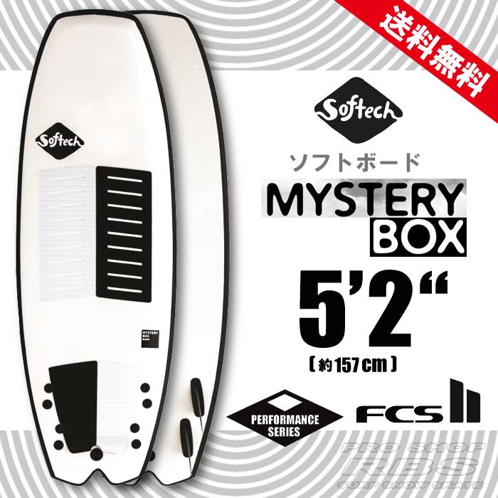 SOFTECH ソフテック サーフボード MYSTERY BOX 5'2