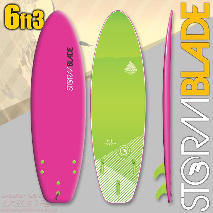 STORM BLADE ストームブレード 6'3 SQUASH TAIL PINK/GREEN 【サーフィン サーフボード】【ソフトボード スポンジボード】【日本正規品】【代引き不可】