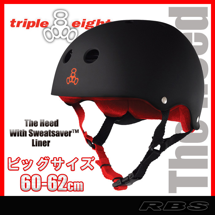 トリプルエイト ヘルメット  スケートボード用 カラー HEED BLACK  サイズ XXL【TRIPLE8 HELMET】【RUBBER HEED BLACK】