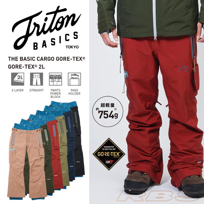 17-18 TRITON THE BASIC CARGO パンツ GORE-TEX ゴアテックス 【スノーボード ウェア 2018 トライトン 】【日本正規品 送料無料】