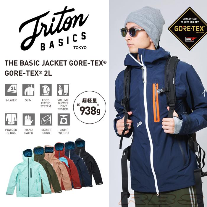 17-18 TRITON THE BASIC ジャケット GORE-TEX ゴアテックス 【スノーボード ウェア 2018 トライトン 】【日本正規品 送料無料】