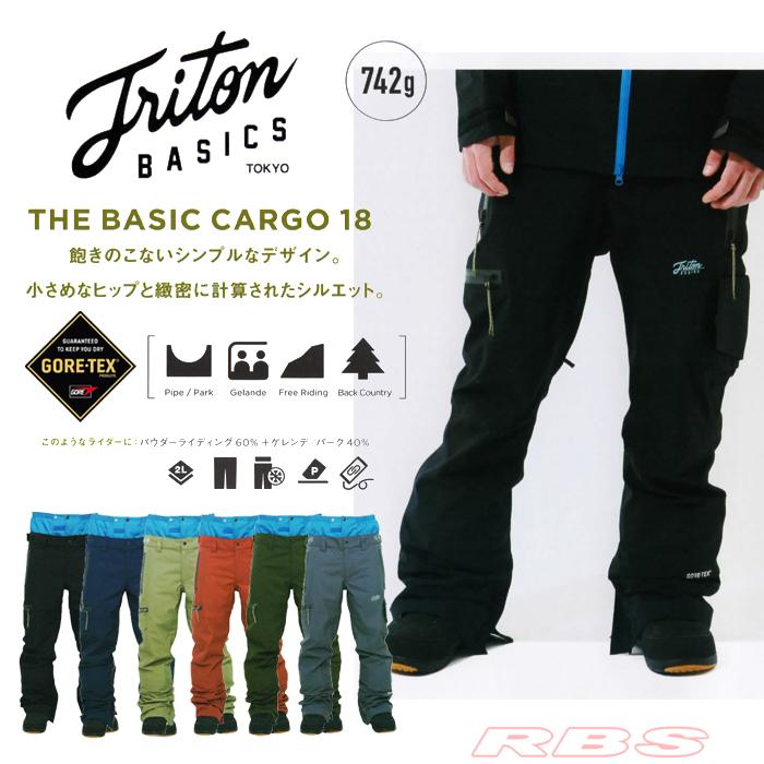 18-19 TRITON THE BASIC CARGO パンツ GORE-TEX ゴアテックス 【スノーボード ウェア 2019 トライトン 】【ベーシック カーゴ】【日本正規品 送料無料】