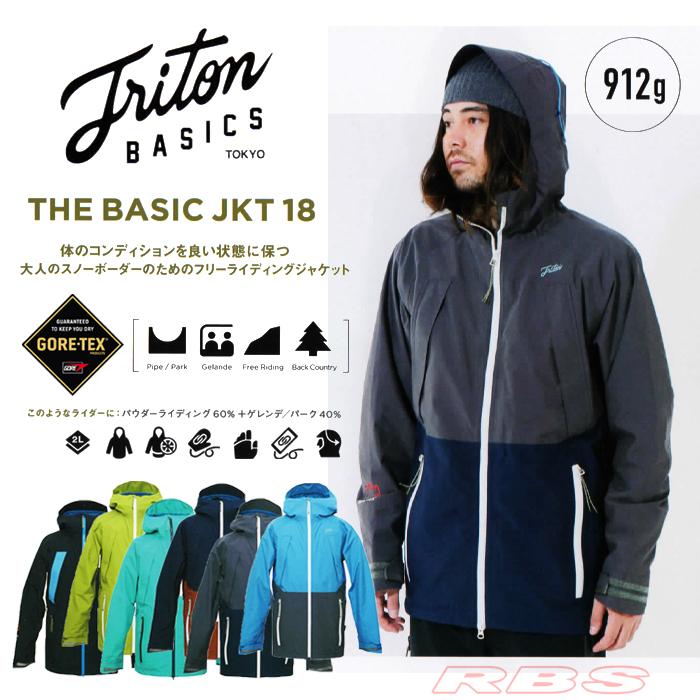 18-19 TRITON THE BASIC ジャケット GORE-TEX ゴアテックス 【スノーボード ウェア 2019 トライトン 】【日本正規品 送料無料】