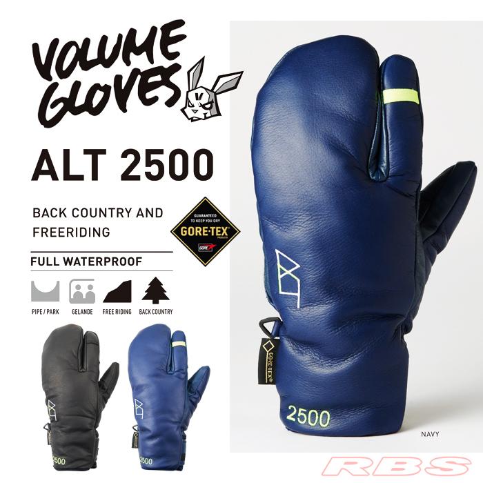 18-19 VOLUME GLOVES ALT 2500 GORE-TEX ゴアテックス 【2019 ボリュームグローブ スノーボード】【日本正規品 送料無料】