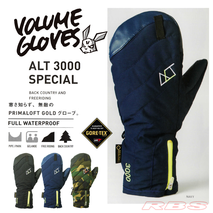 18-19 VOLUME GLOVES ALT 3000 SPECIAL GORE-TEX ゴアテックス 【2019 ボリュームグローブ スノーボード】【日本正規品 送料無料】