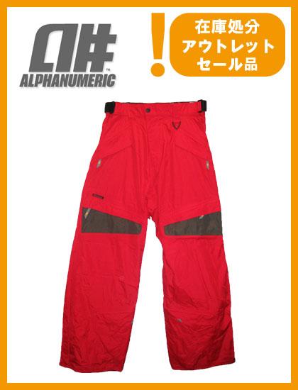 ALPHANUMERICCANOPY PANTS カラー RED【アルファヌメリック パンツ】【スノーボード ウェア】【SS02P02dec12】715005