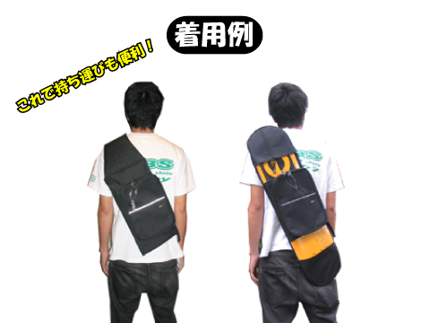 CPSL 滑板 BAG