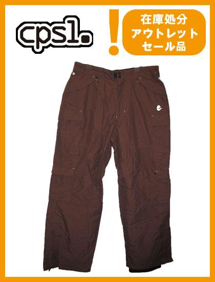 CPSL PANTS カラー BROWN 【カプセル パンツ】【スノーボード ウェア】715005