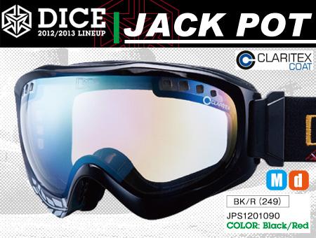 DICE ダイス ゴーグル JACKPOT カラー BLACK/RED Pastel Green Mirror-drop/clear base 【ダイス ジャックポット】【スノーボード ゴーグル】