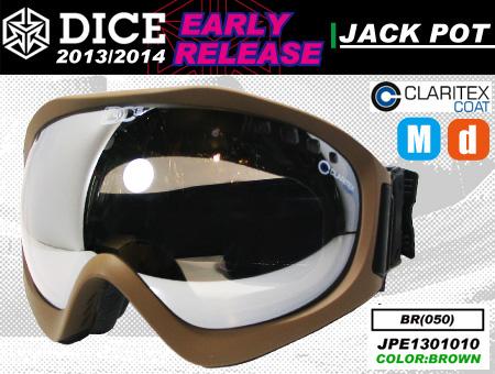 DICE ダイス ゴーグル【ダイス EARLY モデル base JACKPOT カラー スノーボード BROWN Silver Mirror-drop Anti-Fog Double Lens/Clear base【ダイス アーリー ジャックポット】【13-14 スノーボード ゴーグル】715005, 水戸元祖 天狗納豆:02d08307 --- officewill.xsrv.jp